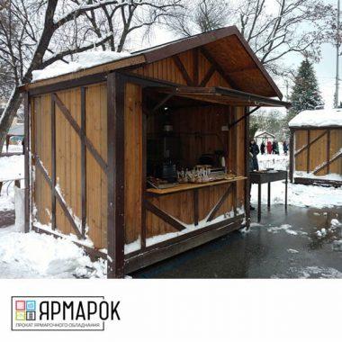 Продажа Ярмарочных Домиков Б/У в Киеве