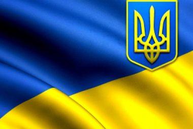 С Днем независимости Украины – 2015