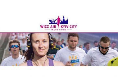Wizz Air Kyiv City Marathon 2015