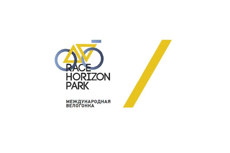 Race Horizon Park 2016
