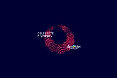 Открытие Евровидения 2017 в Киеве