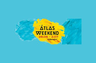 Фестиваль Atlas Weekend 2017