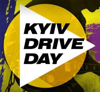 На Контрактовой площади Прошел фестиваль Kyiv Drive Day с 14 по 15.04.2018