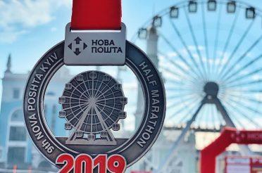 9th Nova Poshta Kyiv Half Marathon 2019